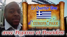 EUROPA PARK - QUARTIER GREC #17