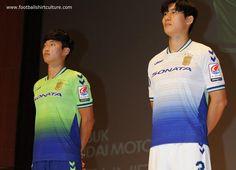 Jeonbuk Hyundai Motors 2017 Hummel Home and Away Kits | 17/18 Kits | Football shirt blog