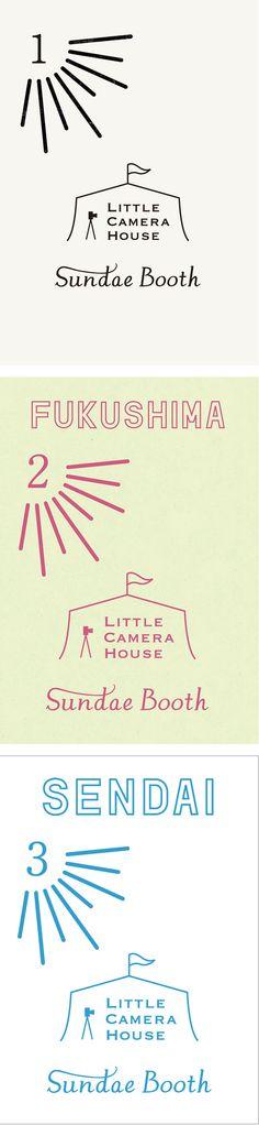 SundaeBooth カメラ小屋|アカオニデザイン|山形のデザイン事務所|デザイン・ホームページ制作