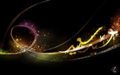 eid mubarak 2014 eid ult fitr 2014 desktop wallpapers eid al fitr Eid Mubarak 2014 HD Images & wallpapers collection Laptop Wallpaper, Home Wallpaper, Islamic Calligraphy, Calligraphy Art, Eid Al Fitr Greeting, Eid Mubarak Wishes, Hd Images, Professional Photographer, Like4like