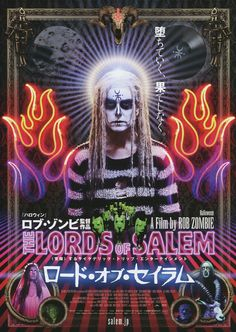 The Lords of Salem Japanese Movie Posters