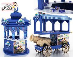 Pop Display, Stage Set, Ramadan, Art Direction, New Work, Islamic, Juice, Campaign, Behance