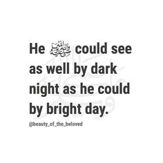 Allah Quotes, Muslim Quotes, Islamic Quotes, Saw Quotes, Life Quotes, Prophet Muhammad Quotes, Hadith Of The Day, Noble Quran, Allah Love