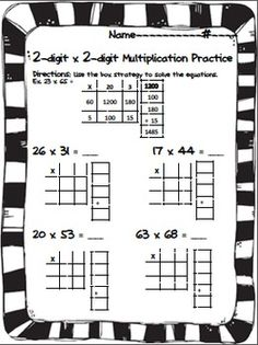 2-DIGIT X 2-DIGIT MULTIPLICATION PRACTICE-BOX METHOD (AREA MODEL) - TeachersPayTeachers.com