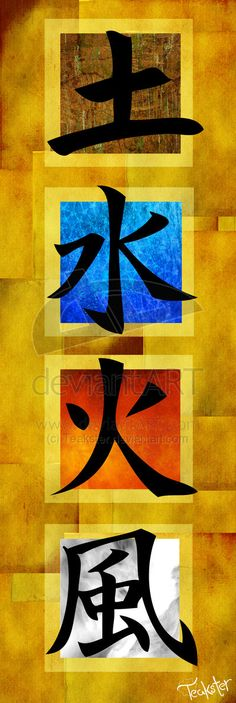 Four Elements - Kanji by Teakster.deviantart.com on @deviantART