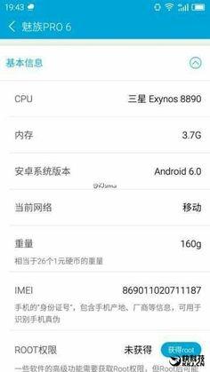 Interesante: Un Meizu PRO 6 con el Exynos 8890 podría estar en fabricación
