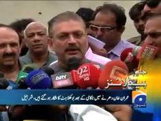 Geo News Headlines 05 Jul 2015 - 2000