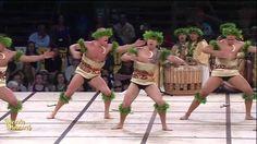 Mark Keliihoomalu and the Academy of Hawaiian Arts from Oakland, California, competing in the Merrie Monarch Festival in Hilo, Hawaii. Figi Islands, Inspire Dance, Lomi Lomi, Tahitian Dance, Hawaiian Men, Hula Dance, Learn To Dance, Luau Party, Hawaiian Islands
