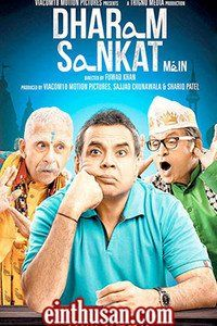 Dharam Sankat Mein Hindi Movie Online - Paresh Rawal, Naseeruddin Shah and Annu Kapoor. Directed by Fuwad Khan. Music by Meet Bros Anjjan. 2015 [U/A] ENGLISH SUBTITLE