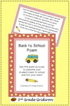 Back to School Poem FREEBIE! – 3rd Grade Gridiron                              …