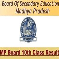 http://www.indianbazars.com/2017/05/mp-board-10th-result-2017.html MP Board 10th Result 2017, Updated Results of high school In indianbazars.com, See online updates about high school.