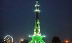 minar e Pakistan lahore