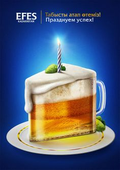 Beer Cake. I so need a bunch of these glasses.