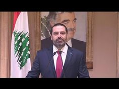 Lebanon's Prime Minister Saad Hariri has said he will submit his resignation to President Michel Aoun, one of the main demands of the country's protest movem.