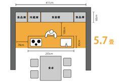 快適な家事をするための『キッチンに必要な広さとは!?』 | 大阪京都神戸でデザイン住宅・注文住宅ならコンフォート建築設計工房
