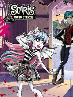 Rochelle Goyle and Garrott du Roque Monster High Art, Monster High Characters, Monster Prom, Monster High Dolls, Rochelle Goyle, Mattel, Anime Demon, Cartoon Wallpaper, Wall Collage