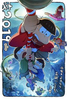 Osomatsu San Doujinshi, Ichimatsu, Cute Anime Guys, Game Character, Anime Characters, Something To Do, Anime Art, Fan Art, Animation