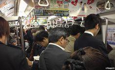 Le Japon et son racisme ordinaire - http://www.kanpai.fr/japon/japon-et-racisme-ordinaire.html