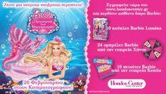 Κερδίστε απίθανα δώρα από τη νέα ταινία της Barbie Barbie Movies, Snack Recipes, Snacks, Pop Tarts, Best Gifts, Packaging, Amazing, Snack Mix Recipes, Appetizer Recipes