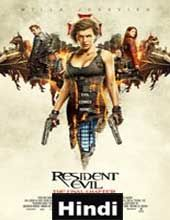 Resident Evil: The Final Chapter 2017 Hindi Dubbed Movie Online Free