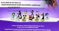 """""""Vice-Versa"""" arrive dans Disney Infinity !  En savoir plus sur : hhttp://pixar-planet.fr/vice-versa-arrive-dans-disney-infinity/  #Disney, #DisneyInfinity, #JeuxVidéo, #Pixar, #ViceVersa #PPFR"""