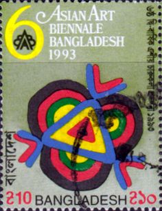 Bangladesh 1993 Asian Art Fine Used SG 480 Scott 439 Other British Commonwealth stamps for sale here
