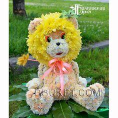 Flower Boutique, Funeral Flowers, Flower Arrangements, Diy And Crafts, Sculptures, Teddy Bear, Boutique Ideas, Baby Shower, Creative