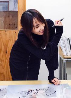 Hooded Jacket, Bomber Jacket, Superstar, Pin Up, Turtle Neck, Actresses, Poses, Portrait, Aragaki Yui