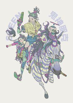 Character Concept, Character Art, Concept Art, Character Design, Japon Illustration, Anime Eyes, Japan Art, Pretty Art, Tag Art