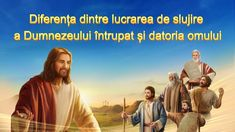 #Filmul_Evangheliei #Evanghelie #Împărăţia #creștinism #Iisus #biserică #pastorului Jesus Loves, Words, Memes, Videos, Word Of The Day, Word Study, Truths, Pastor, Animal Jokes