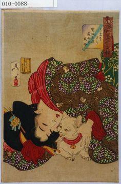 1800s Japanese Woodblock print by Yoshitoshi Tsukioka.