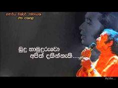 Budu Hamuduruwo Apith Dakinnathi Sinhala Song Chords ChordsSrilanka