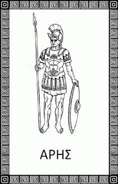 Coloring book: Cartoon greek gods coloring pages Greek Mythology Gods, Greek Gods And Goddesses, Roman Mythology, Athena Greek Goddess, Zeus Greek, Ancient Greek Dress, Ancient Greece, Online Coloring Pages, Coloring Book Pages