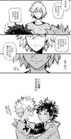 KatsuDeku~出勝~ Kacchan + Deku~Bakugou x Midoriya