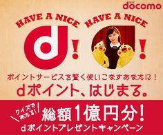 HAVE A NICE d!NTT docomo