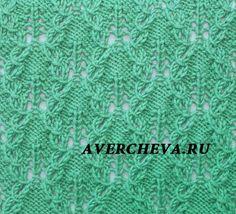 Pattern knitting needles 912