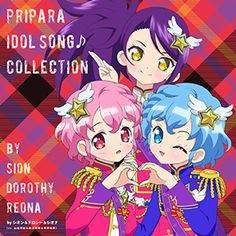 I have listened to this song for about.....100 TIMES NOW!! I want this CD and Solami Smile's too