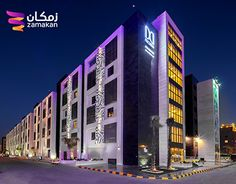 Jeddah, New Work, Buildings, Multi Story Building, Behance, Architecture, Gallery, Check, Photography