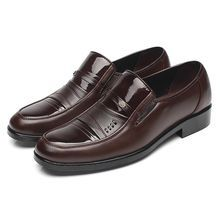 Men S Classic Modern Oxford Wingtip Lace Dress Leather Shoes