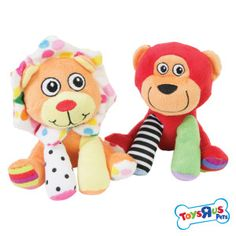 Toys R Us® Pets Sitting Safari Animals - Toys - Dog - PetSmart