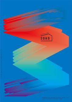 HYPHEN|株式会社ハイフン Web Design, Japanese Graphic Design, Color Balance, Print Ads, Graphic Prints, Digital Illustration, Typography, Layout, Colours