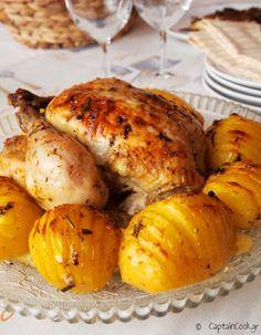 Λεμονάτο Κοτόπουλο στον φούρνο με Πατάτες Ακορντεόν