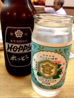 Japanese Liquor (Hoppy and Shochu)|ホッピーと焼酎