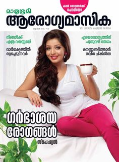 Mathrubhumi Arogyamasika Malayalam Magazine - Buy, Subscribe, Download and Read Mathrubhumi Arogyamasika on your iPad, iPhone, iPod Touch, Android and on the web only through Magzter
