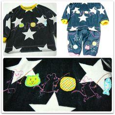 Ottobre Baby Sweater