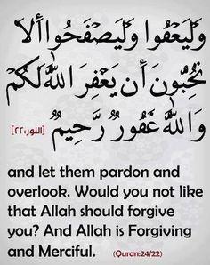 Ramadan is also the month of forgiveness Quran Verses, Quran Quotes, Islamic Teachings, Islamic Quotes, Hadith, Noble Quran, Islam Religion, Islam Quran, Arabic Words