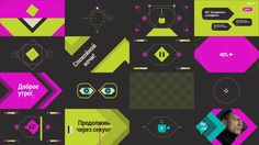 Montage of graphics package we did for a new russian TV station in Estonia…