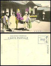 Korea Old Hand Tinted Postcard Korean District Governor on Sedan Chair & Coolies