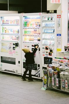 a vending machine Go To Japan, Visit Japan, Japan Trip, All About Japan, Turning Japanese, Japanese Aesthetic, Nihon, Japanese Culture, Osaka