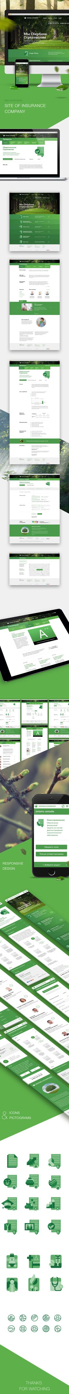 Sberbank insurance on Web Design Served